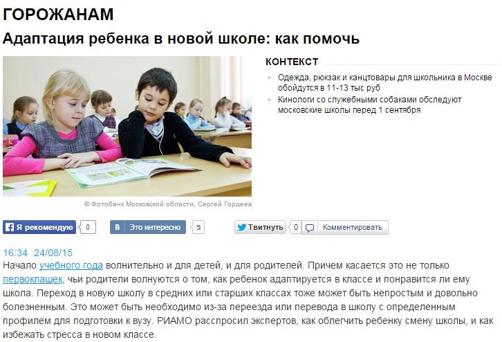 ekspertnoe-mnenie-na-riamo-ru_1.jpg